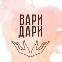 Косметика ручной работы Новосибирск