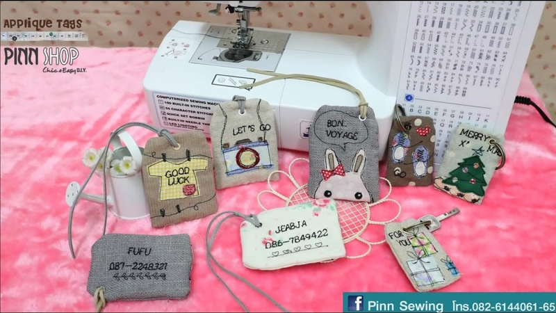 How to make applique tags by FS-101_PINN SHOP