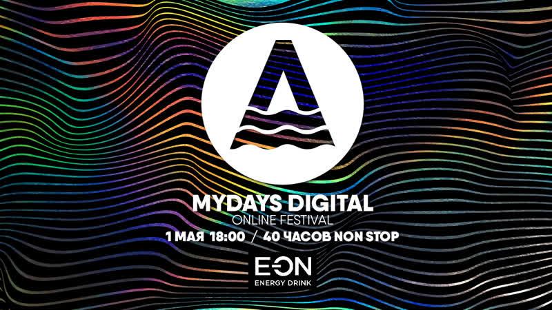 MYDAYS DIGITAL Online Festival 6 Ramzes Andrey Chutskov Vantablack Polo Fantastic mr Fox Sweezy Nikitin Slowmo Polo