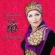 Зайнаб Махаева - Не оставляй меня