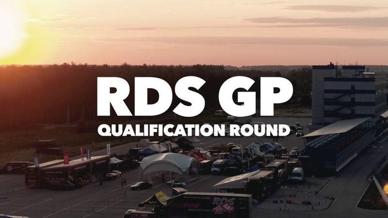 RDS GP Round 2 Qualification's highlights