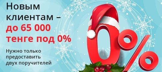 Кредит наличными для пенсионеров в сбербанке россии на сегодня условия