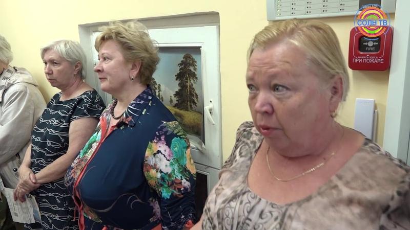 В Солнечногорске на 40% упала собираемость платежей за коммуналку