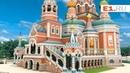 В Екатеринбурге определили новое место для Храма Святой Великомученицы Екатерины