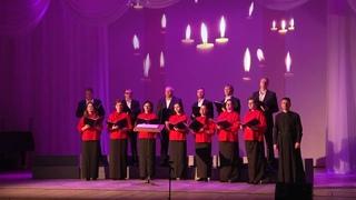 Выступление хора на Великопостных концертах в БГАМ