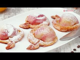 Как запечь яблоки с карамелью