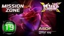 [PUMP IT UP XX] ASDF D19     MISSION ZONE ✔