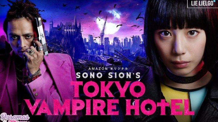 Tokyo Vampire Hote EP 08 PART.2 |DoramasTC4ever