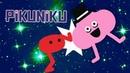 Приключения ПИКУНИКУ! ПРЕВРАТИЛ МИСТЕРА САНШАЙНА в КОСМИЧЕСКИЙ МУСОР Веселая игра Pikuniku (ФИНАЛ)