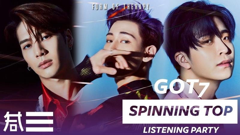 Listening Party: GOT7 Spinning Top Album Reaction - First Listen