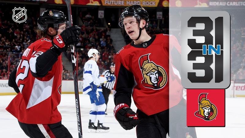 31 in 31 Ottawa Senators 2019-20 Season Preview | Prediction