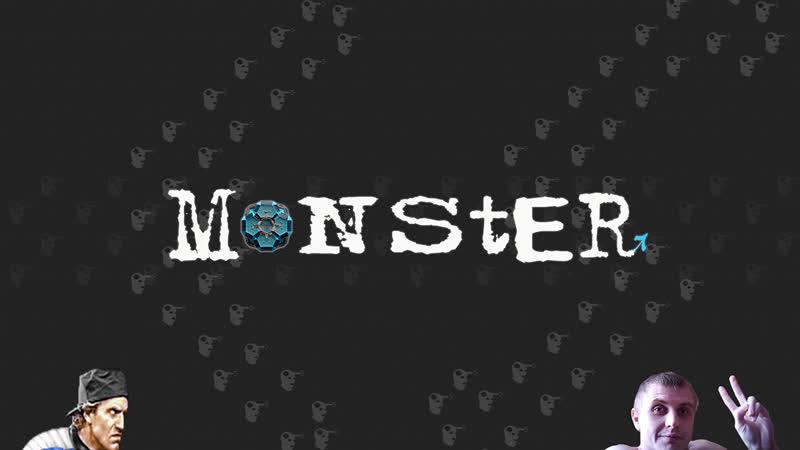 Monster / Я играю в CS:GO 5x5 🔫 matchmaking 🌏. FPS UP ↑.