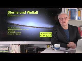 Das Rätsel der Dunklen Materie   Vorlesung Sterne und Weltall #26