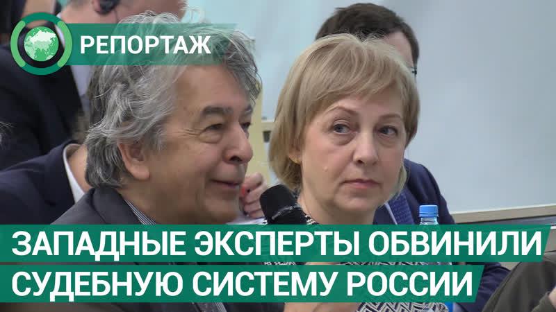 В Петербурге западные политики пытались давить на Россию во время суда над «Сетью»