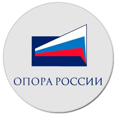 "Афиша Краснодар Бизнес-Форум ""Огни бизнеса"""