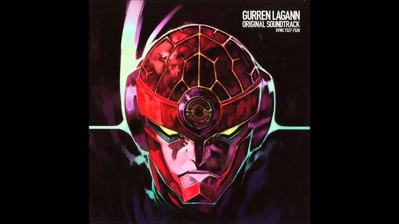 Gurren Lagann OST Disc 1 - 23 - To Hell with Your Combi Gattai nante Kusokurae!! 合体なんてクソくらえ!!