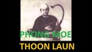 MYANMAR- Inle Myint Maung Yi Yi Thant- Phong Moe Thoon Laun [No Lyric]