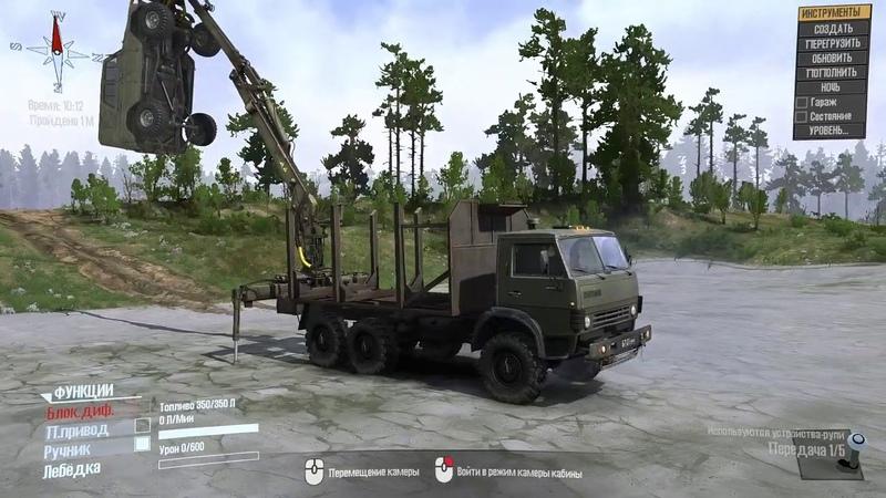Усиленный кран Adega Mod Pack