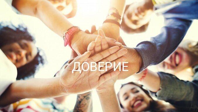 силаума - Программы от Елены Руденко - Страница 2 CIfHsJ2bB0Y