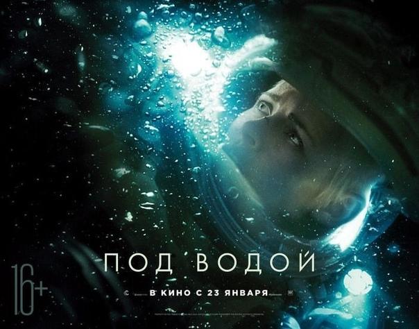 «Под водой» с Кристен Стюарт, «Человек-невидимка» вошли в список лучших хорроров 2020 Издание Collider опубликовало список лучших фильмов-хорроров первой половины 2020 года. Составители списка