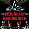 BIORITM, фитнес клуб Донецк