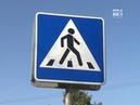 Пешеходные переходы: ул. И.Сусанина, III Интернационала