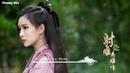 Красивая Китайская Расслабляющая Музыка