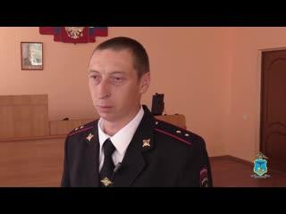 Сотрудник полиции спас женщину в Белгороде от нападения шашлыка