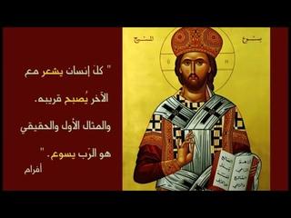 Arabic Greek Orthodox Great Lent Hymns