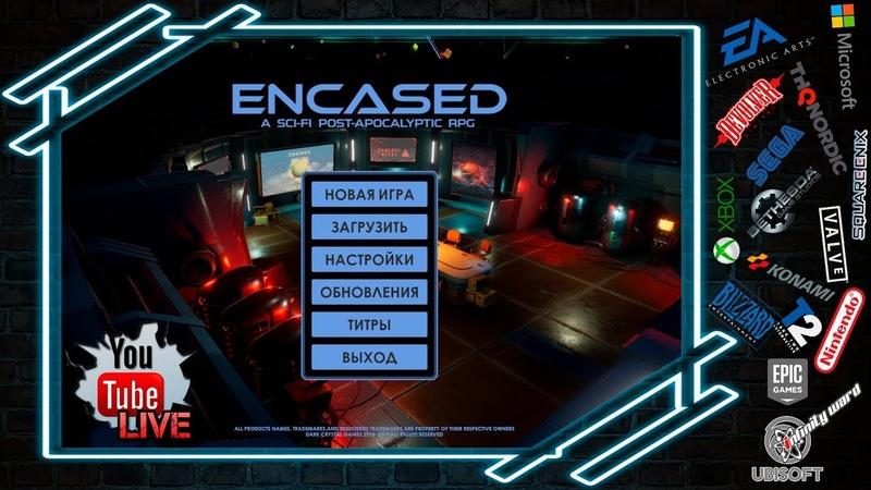 Encased: A Sci-Fi Post-Apocalyptic RPG ◄╝ Ламповый Взгляд ➯ олдскульная RPG (годно!)