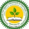 Уральский государственный аграрный университет