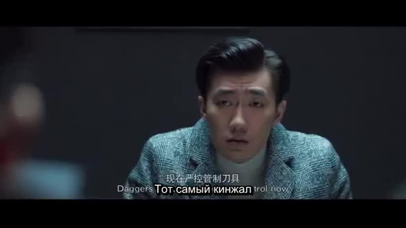 Судмедэксперт Цинь Мин: Искупление смертью Фильм 2 Русские субтитры