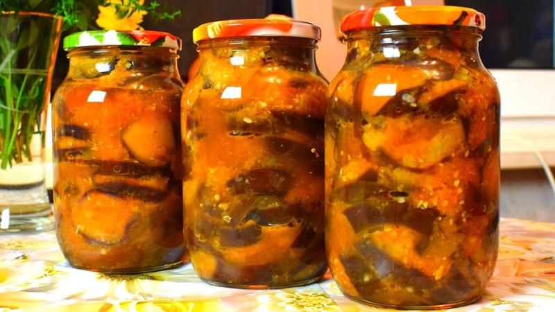 Баклажаны на зиму Баклажаны как грибы Ну очень вкусные Мамины рецепты