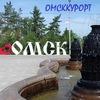 Омсккурорт Туристическое агентство I Туроператор