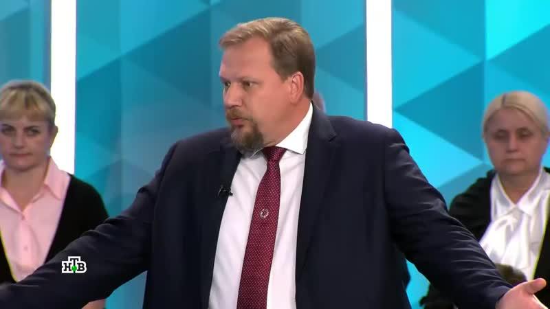 'Своя правда' К чему приведет Украину распродажа земель и приватизация предприятий mp4