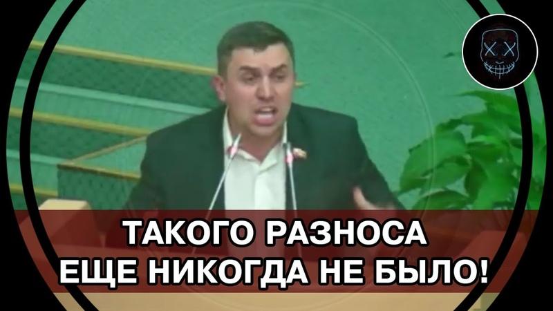СКАНДАЛ в Думе! Бондаренко РАЗНЁС паршивый пакет Путина и Единоросску которая не ДРУЖИТ С ГОЛОВОЙ.