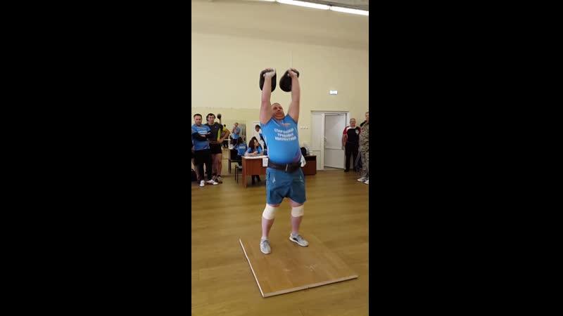 Г.Венев Толчок гирь две по 24 кг на 27 раз!