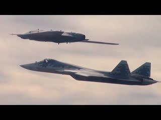 Кадры первого совместного полета БПЛА Охотник и Су-57