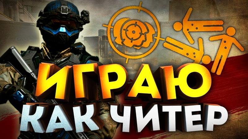 Warface ВРАГИ ОХРЕНЕЛИ! 30 ФРАГОВ на РМ M16A3 WARFACE