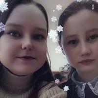 Сокольникова Вероника