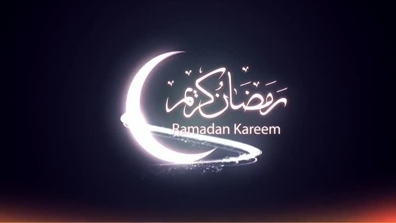 Наставление на Рамадан _ шейх Ибн Баз
