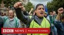 Инструкция к протесту. Как во Франции учат организовывать акции