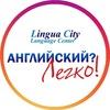 Linguacity Yazykovoytsentr