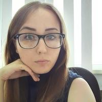 Оксана Оралова