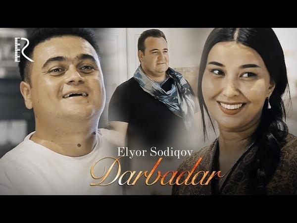 Elyor Sodiqov Darbadar Элёр Содиков Дарбадар