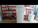 Обзор Холодильник Gandy успей купить всего 9000р