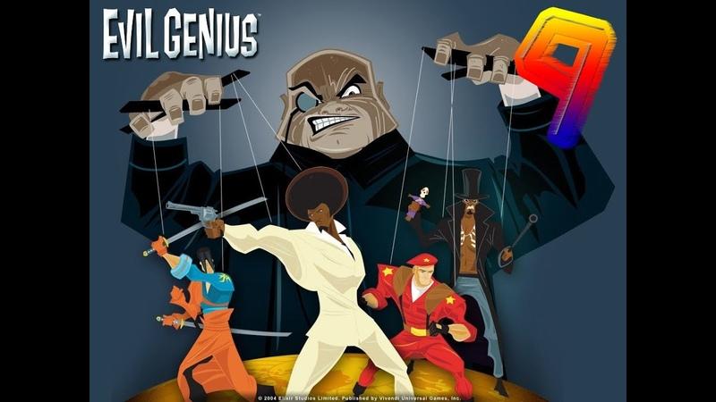 Evil Genius прохождение Бедлам усиливается солдаты правительства уничтожают бедных миньонов 9