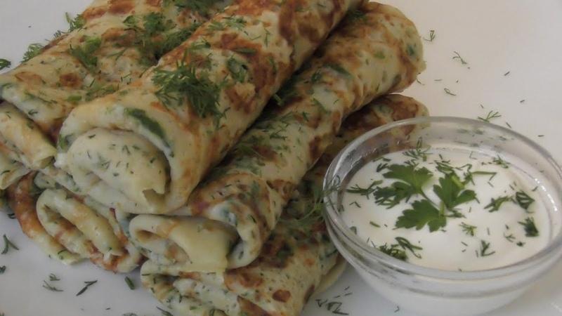 Фантастически вкусные сырные блинчики с зеленью Идеальное блюдо на завтрак или ланч