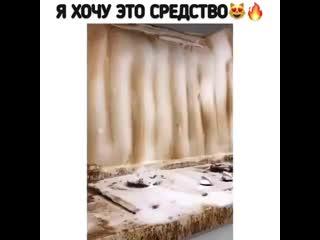 Иннoвaциoннoe yнивepcaльнoe cpeдcтвo для yбopки - Cl eanUp!!