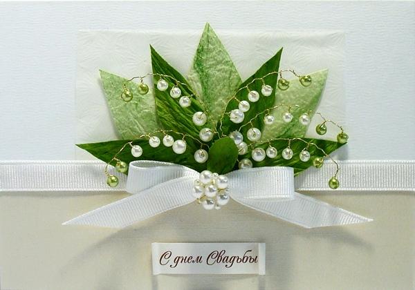 Поздравления со свадьбой в картинках на татарском меня